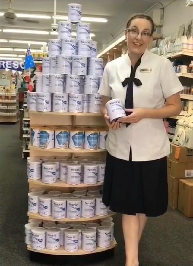 喜讯:纽瑞优乳铁蛋白获澳洲Eastwood Pharmacy重点推荐