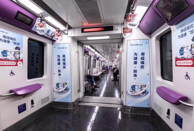 热烈祝贺纽瑞优Neurio品牌广告在首都地铁霸气上线