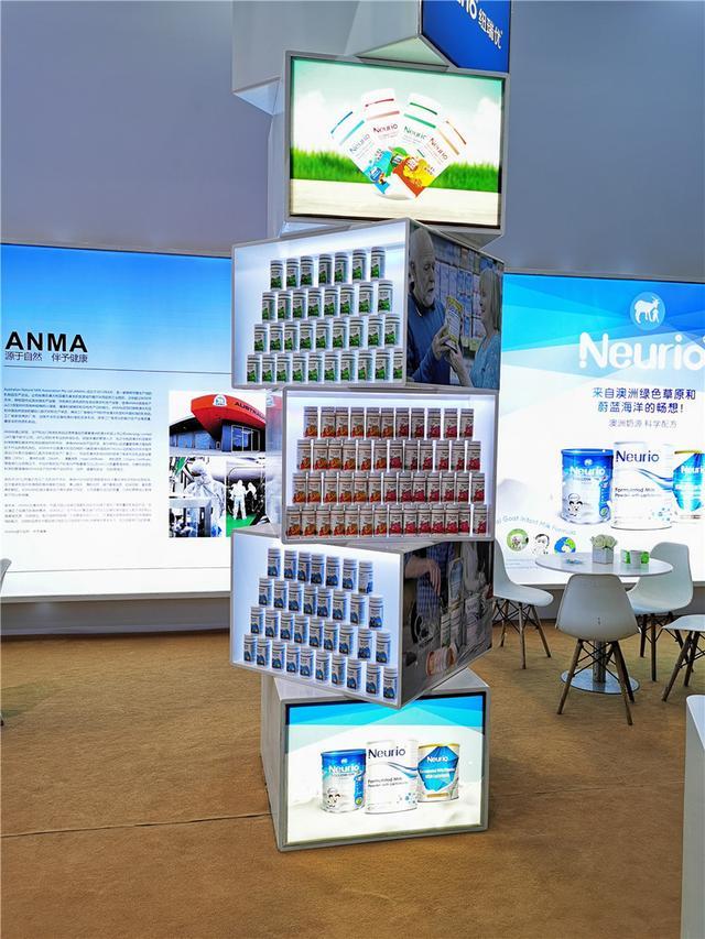Neurio纽瑞优隆重亮相第二届中国国际进口博览会