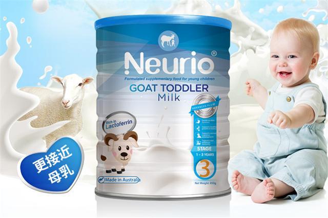 纽瑞优:妈妈们注意了,不是所有的羊奶粉都含乳铁蛋白