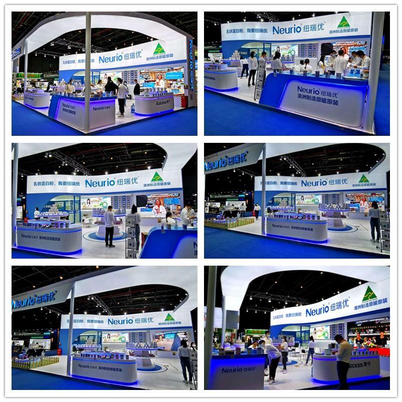 热烈祝贺纽瑞优参加第三届中国国际进口博览会圆满闭幕
