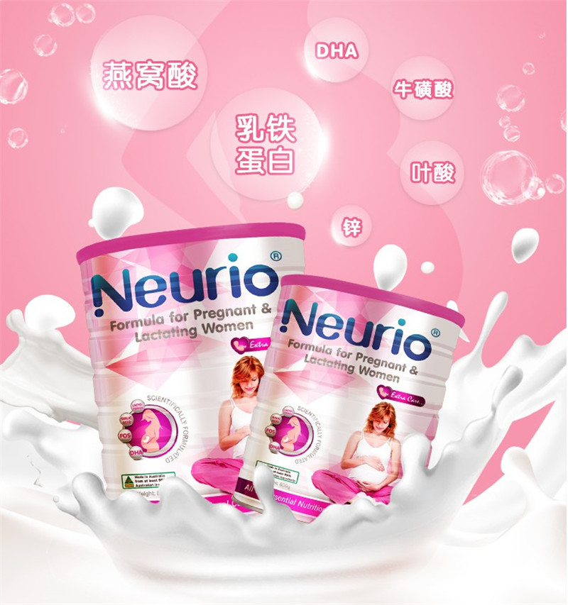 纽瑞优孕产妇奶粉:孕期并非要大吃大喝,盘点孕期关键营养元素
