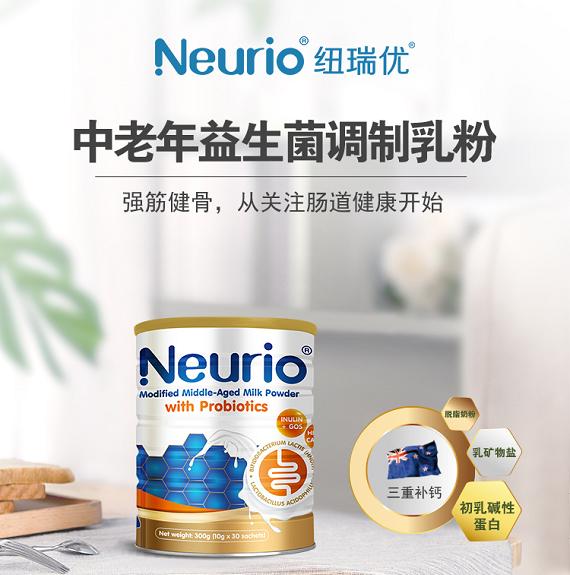 纽瑞优:中老年益生菌值得喝吗?